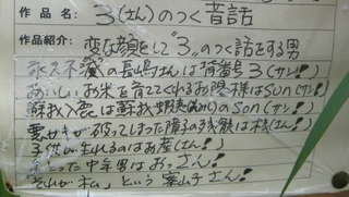 Img43_2