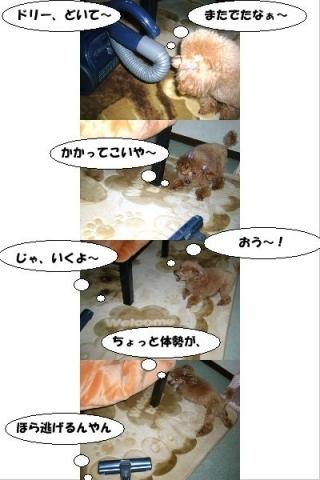 Manga3_10